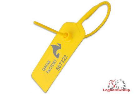 sigillo per uscite di emergenza twiggyseal 250 mm